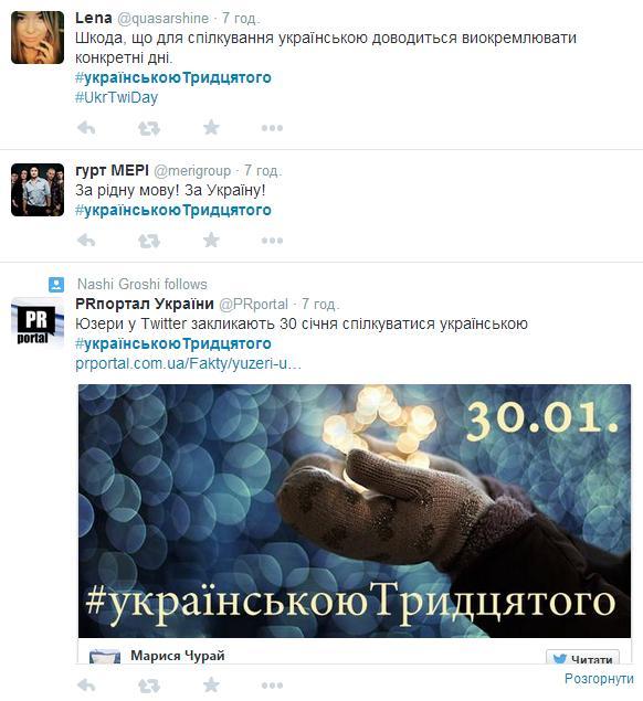 твітер2