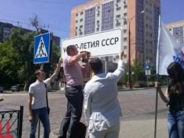 Заміна вказівників на окупованому Донбасі