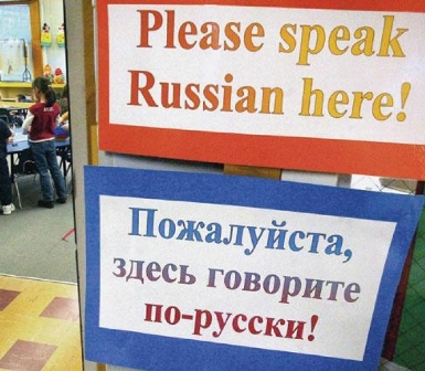 govorite-po-russki