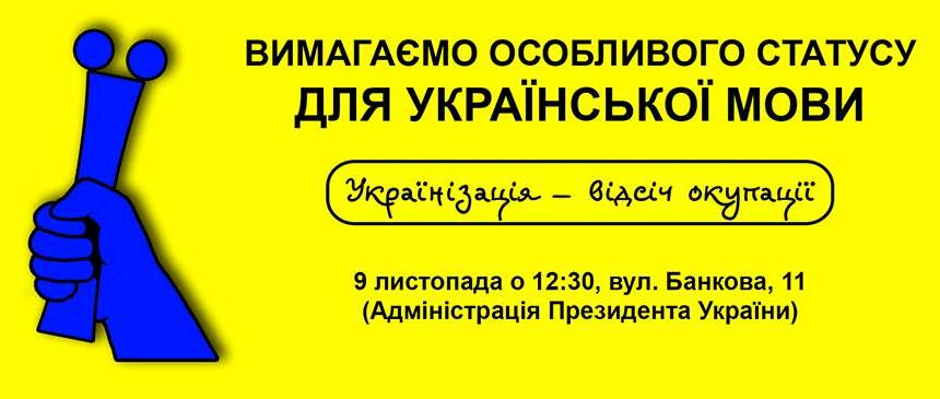 нан україни фото