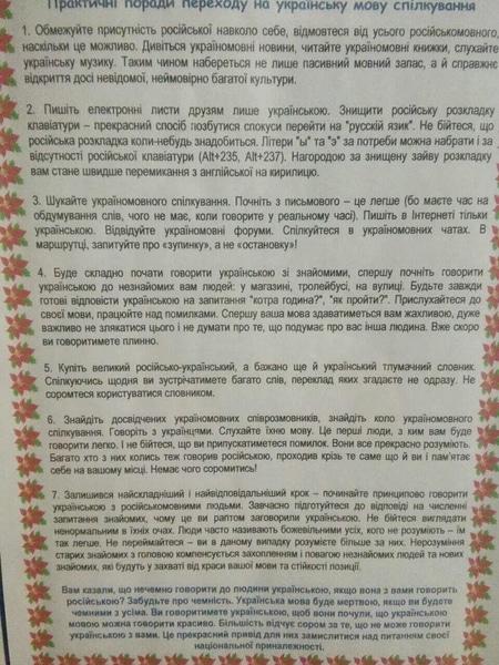 shkola-kyiv