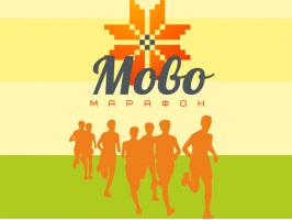 movo-marafon