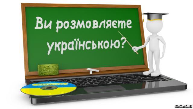 ukr-mova