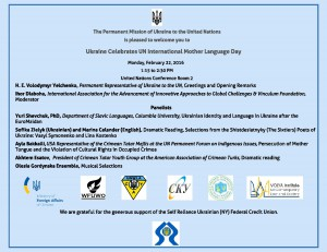 The Permanent Mission of Ukraine to the United Nations Is pleased to welcome you to Ukraine ? elebrates UN International Mother Language Day