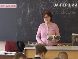 donetsk-mova2