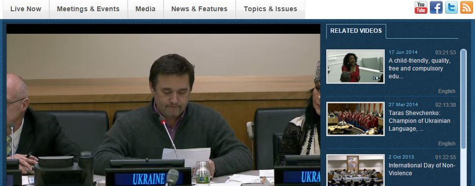 Yuri Shevchuk at anguage issues in Ukraine: UN International Mother Language Day