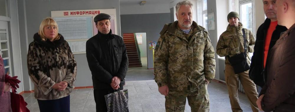 druzhkivka