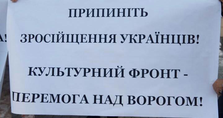 lisova-pisnia1-1(1)