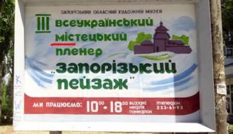 IMG_20180612_120316 ред музей