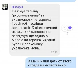 жданова1