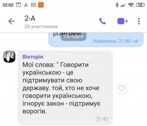 жданова3