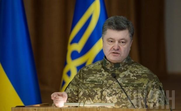 poroshenko31-03