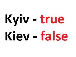 kyiv-not-kiev