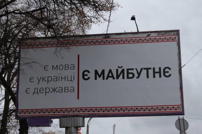 Правописне шумовиння, або Кому й навіщо знадобилося змінювати український правопис