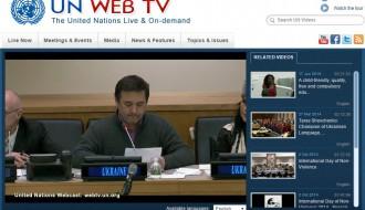 Yuri Shevchuk at anguage issues in Ukraine: UN International Mother Language Day