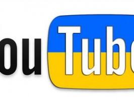 1355419014_youtube-ua_small