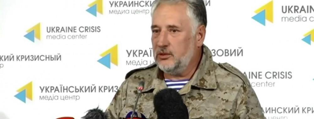 zhebrivsky