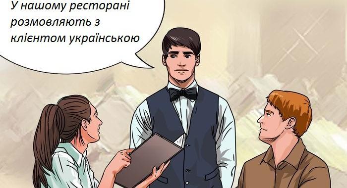 Waiter2