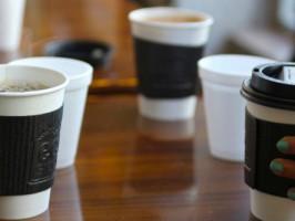 kavomat