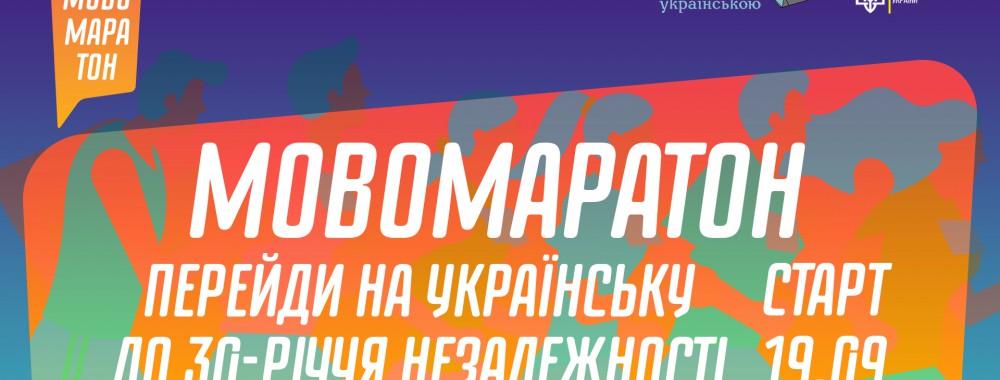 Navchay_Ukr_maket_1920_1080